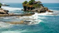 موقع جزيرة بالي