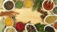 علاج انخفاض ضربات القلب بالأعشاب