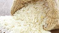 وصفات لعمل الأرز