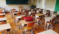 وسائل تحفيز الطالبات