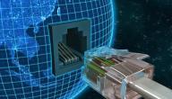 موضوع عن أضرار الإنترنت
