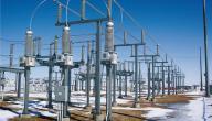 مفهوم الطاقة الكهربائية