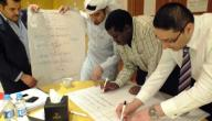 مفهوم إدارة المشاريع