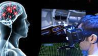 مفهوم الذكاء الاصطناعي