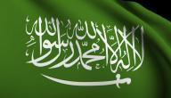 مفهوم الوطنية في الإسلام