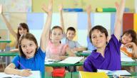 موضوع عن أهمية المدرسة
