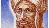 عالم مسلم عربي