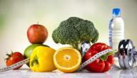 طريقة فعالة لإنقاص الوزن
