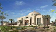 ترتيب الجامعات السعودية