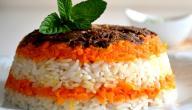 طريقة مقلوبة الأرز