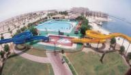 جزر حوار في قطر
