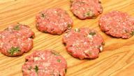 طريقة لحم الهمبرجر
