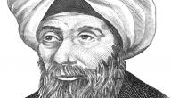 عالم فيزياء عربي