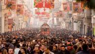 عدد سكان مدينة إسطنبول