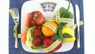 نظام غذائي للتنحيف في رمضان