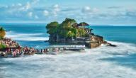جزر سياحية في إندونيسيا