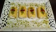 طريقة تحضير حلاوة الجبن الحمصية