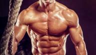 كيف أبني عضلات دون دهون