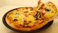 طريقة عمل بيتزا بالنقانق