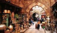 أسماء مدن عربية قديمة
