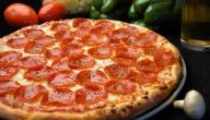 طريقة البيتزا بالسلامي