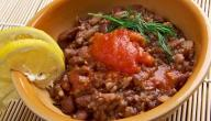 طريقة عمل الفول بالطماطم والبصل