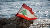 المحافظات في لبنان