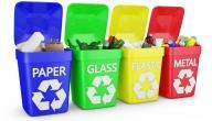 كيفية تدوير القمامة