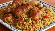 طريقة طبخ المضغوط بالدجاج