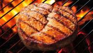 طريقة شواء اللحم على الفحم