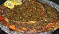 طريقة سمك سنجاري
