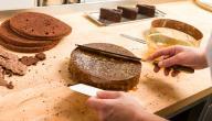 طريقة صنع كعكة