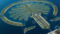 جزر الخليج