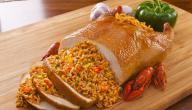 طريقة الفراخ المحشية بالأرز