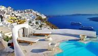 جزر يونانية سياحية
