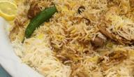 طريقة عمل أرز صيني بالخضار