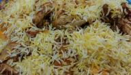 طريقة طبخ الأرز الطويل
