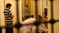 شروط الجمع في الصلاة