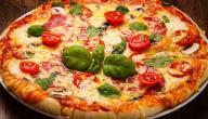 طريقة عمل البيتزا بطريقة سهلة