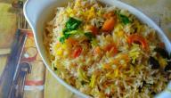 طريقة عمل أرز لذيذ