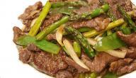 طريقة اللحم الصيني