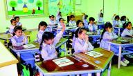 مفهوم تمويل التعليم
