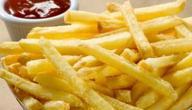 طريقة جعل البطاطس المقلية مقرمشة