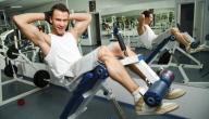هل يجب ممارسة الرياضة يومياً
