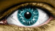 هل يصيب الإنسان نفسه بالعين
