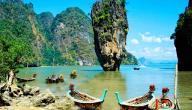 جزيرة بتايا تايلاند