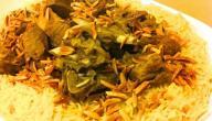 طريقة الحشوة فوق الأرز