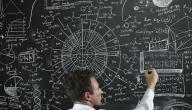 مفاهيم فيزيائية