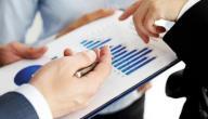 نبذة عن تخصص إدارة الأعمال