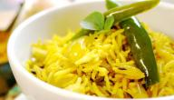 طريقة الأرز الهندي
